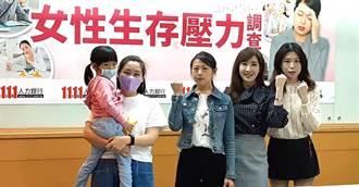 職場》因顧家暫離職場 35.6%女性哀訴:回不去了!