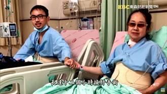 百年老店停業半年原因曝光 孝子捐肝救母逼哭謝佑昀