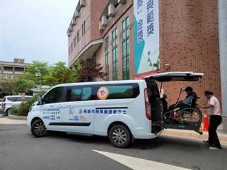 高雄復康巴士醫療快速通關 服務擴增達8院所