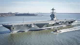 福特號戰鬥系統通過測試 具備自我防衛能力