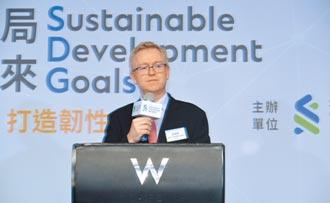 渣打銀行台灣「永續發展大調查」:氣候變遷、永續財務諮詢 最受關注