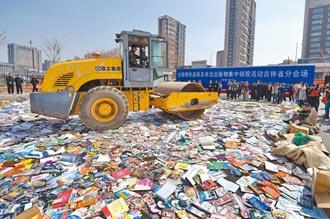 500藝人疾呼 中國將整治短影音侵權