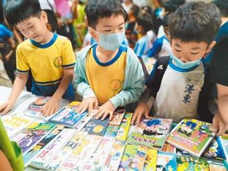 台南種下書香種子 揪孩子樂讀