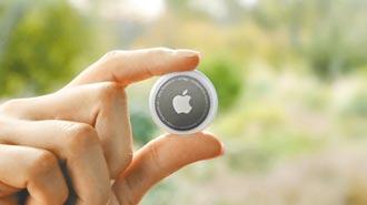 蘋果三星推防丟配件 AirTag SmartTag輕鬆定位