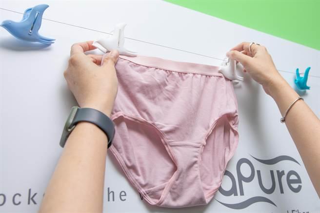許多女生常面臨到的問題,有時候並不是沒有洗乾淨,而是沒遇上對的內褲。(業者提供)