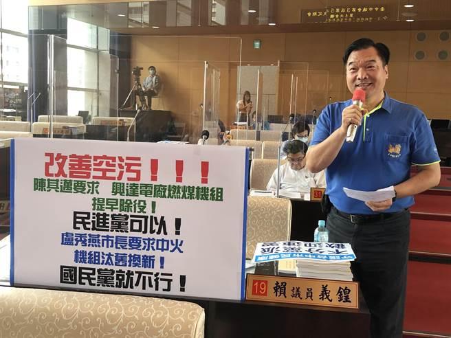 賴義鍠議員強調,不分藍綠的市民都支持盧市長,施政值得肯定。(陳世宗攝)