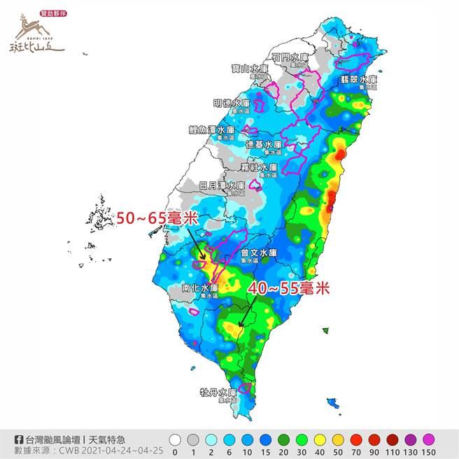 根據累積雨量圖,這場雨對中部來說,完全無法解除水情危機。(翻攝台灣颱風論壇臉書)