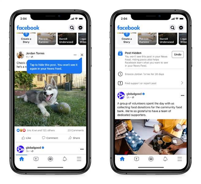 Facebook 將測試新的貼文設計,協助用戶隱藏動態消息的特定貼文。(Facebook提供/黃慧雯台北傳真)