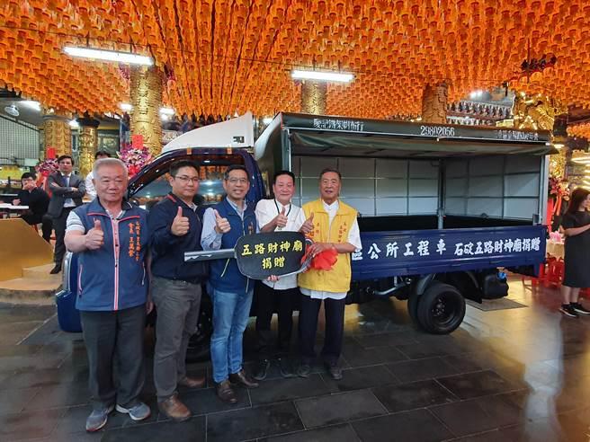 新北市石碇五路財神廟秉持「取之社會、回饋社會」捐贈一輛綠美化工程車給石碇區公所,由民政局長柯慶忠代表接受。(葉書宏攝)