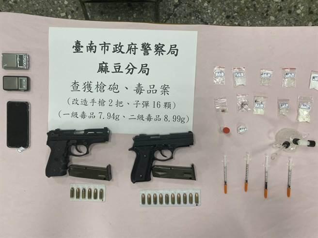 麻豆警在董嫌租屋處及車上查獲2支改造手槍、16顆子彈、7.94克一級毒品海洛因、8.99克二級毒品安非他命及0.79克三級毒品K他命。(讀者提供/張毓翎台南傳真)