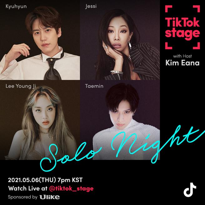 「TikTok Stage - Solo Night」邀請圭賢(左上順時針)、 Jessi、泰民、李泳知同台演出。(TikTok提供)