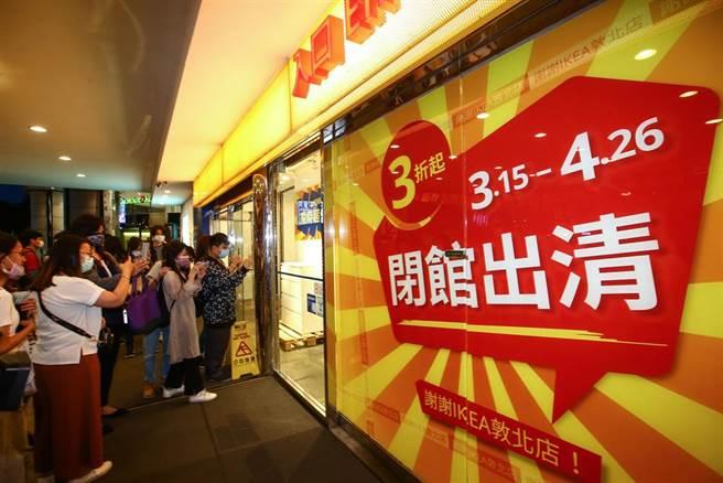 營業已23年的IKEA敦北店26日正式熄燈,許多粉絲特地趕過來拍照留念。(鄧博仁攝)