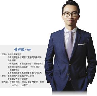 聯博投信董座 翁振國以衝刺短跑心境 面對客戶需求