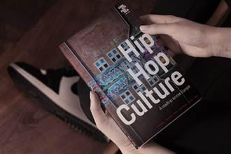 Porsche涉足流行音樂 發行了hip-hop歐洲嘻哈文化與旅遊專刊
