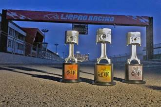 麗寶賽道開幕戰 特製活塞金盃首曝光 越野教父陳和皇 為家鄉賽車場打造獨特獎盃