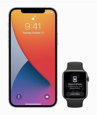 iOS 14.5正式版釋出 隱私新規上線Apple Watch可解鎖iPhone