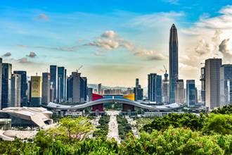 深圳訂經濟總量目標 未來5年將突破4兆人幣