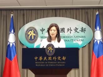 澳洲國防部長警告台海衝突 外交部呼籲國際遏止中共挑釁