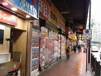 港商務局長:商討旅遊氣泡地區暫不包括台灣