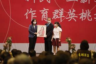 新民慶85周年 蔡英文:見證台中教育文化史