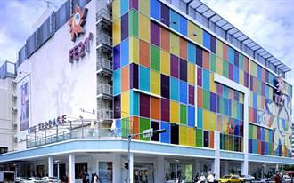 徐旭東長考1個月後頭點 全台最老百貨遠百寶慶店打掉重蓋