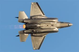 拉長F-35作戰航程 以色列2年內要完成重大研發