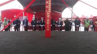 離岸工程中心27日舉行動土典禮