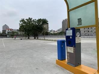 錦華停車場5月1日重啟 巨城旁再增270格車位