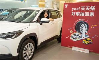 幸運兒說不定就是你,yoxi 超狂搭車抽車,抽獎活動開獎!