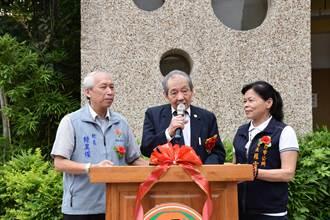 頭份國中93歲高壽 首任校長為校訓揭牌