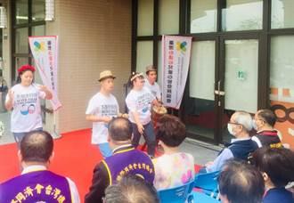 兒童教育中心 進駐台中烏日