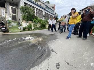 基隆富都新城200戶因自來水爆管無水用 立委要求改善管線