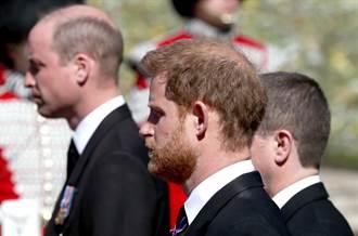 哈利出席祖父菲立普葬禮嚇壞了 不想再面對王室
