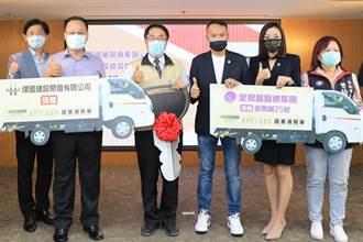 台南圖書通閱破2000萬冊 企業捐2車如及時雨