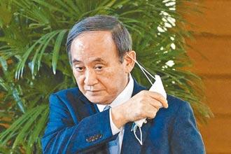 日本3議員補選 執政黨全敗