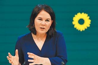 德綠黨總理候選人 敦促對中俄強硬