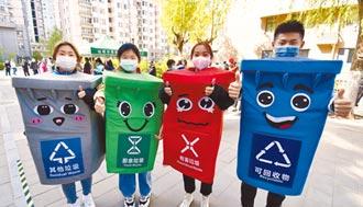 北京垃圾分類剛起步 借鏡台灣經驗