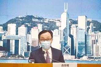 香港居民29日起 自大陸返港免隔離