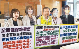 台中老人及復健醫院 6月底關閉