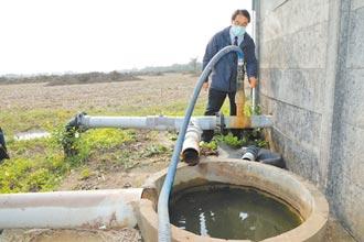 抗旱拚多找水多節水