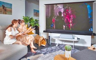三星合作居家品牌 電視設計再進化