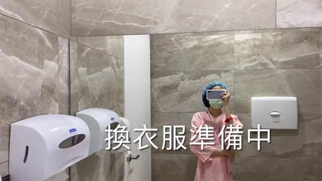 庭萱公開凍卵的手術過程。(圖/FB@庭萱)