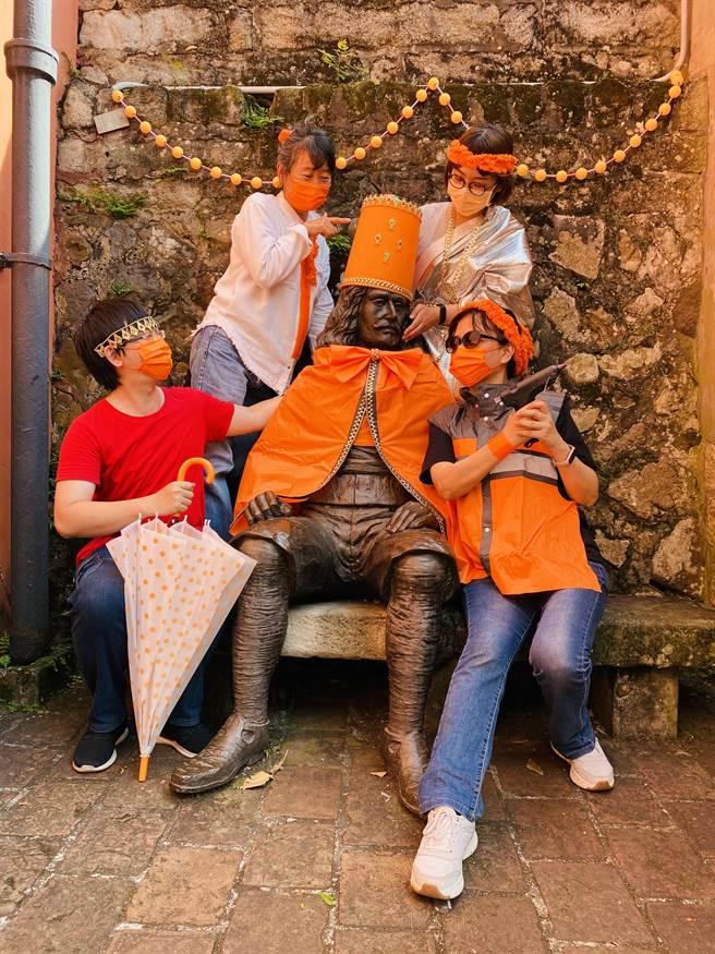 新北市立淡水古蹟博物館與荷蘭在台辦事處將於4月27日起至5月2日共同歡慶「荷蘭國王節(Koningsdag)」。(淡古提供)