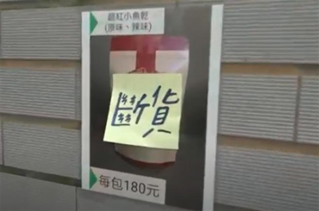 花蓮一名68歲劉姓男子因為買不到「花崗山剝皮辣椒」的限量辣椒而心生不滿、情緒失控,當場大鬧店家。(現場圖/王志偉提供)