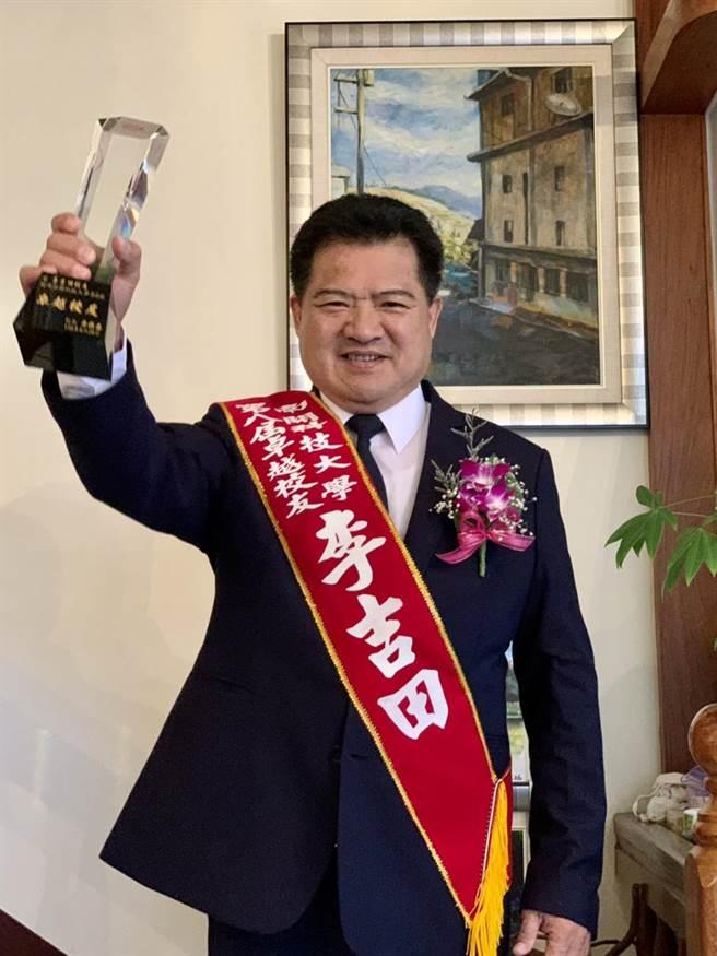 泰雅渡假村總經理李吉田,獲選南開傑出校友。(泰雅渡假村提供/廖志晃南投傳真)