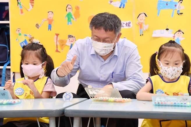鼓勵私立幼兒園簽約加入準公共幼兒園,北市教育局27日宣布推出台北版準公共幼兒園2.0。(台北市政府提供/張立勳台北傳真)
