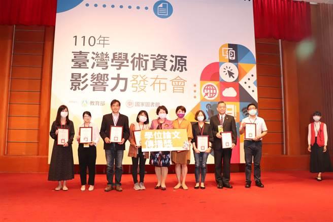 國家圖書館4/26日舉辦「110年臺灣學術資源影響力發布會」頒獎典禮。(圖/高科大提供)