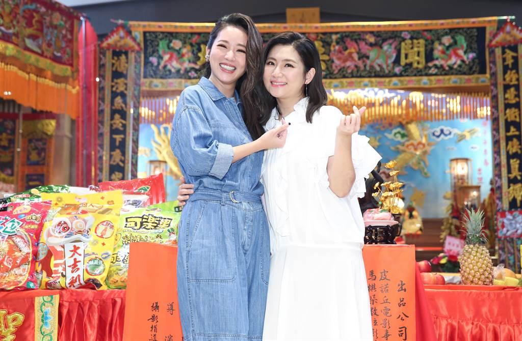 高宇蓁(左)《頭七》片中和Selina飾演姐妹。(陳俊吉攝)