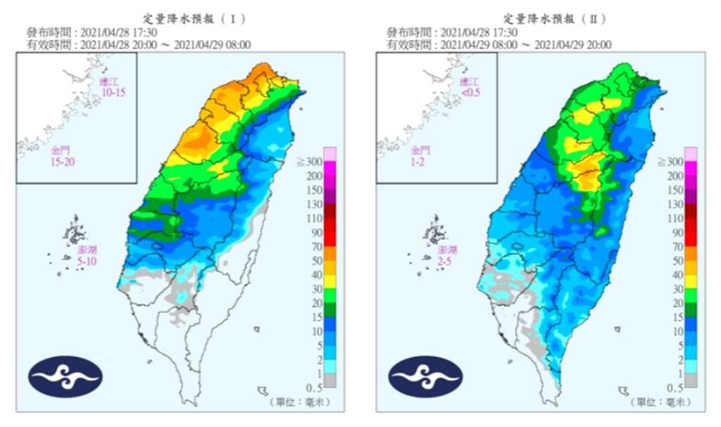 气象预报指出,今明受到锋面影响,中部以北有短暂阵雨至雷雨发生机率,北部地区及中部山区有局部大雨发生的机率。(气象局提供)