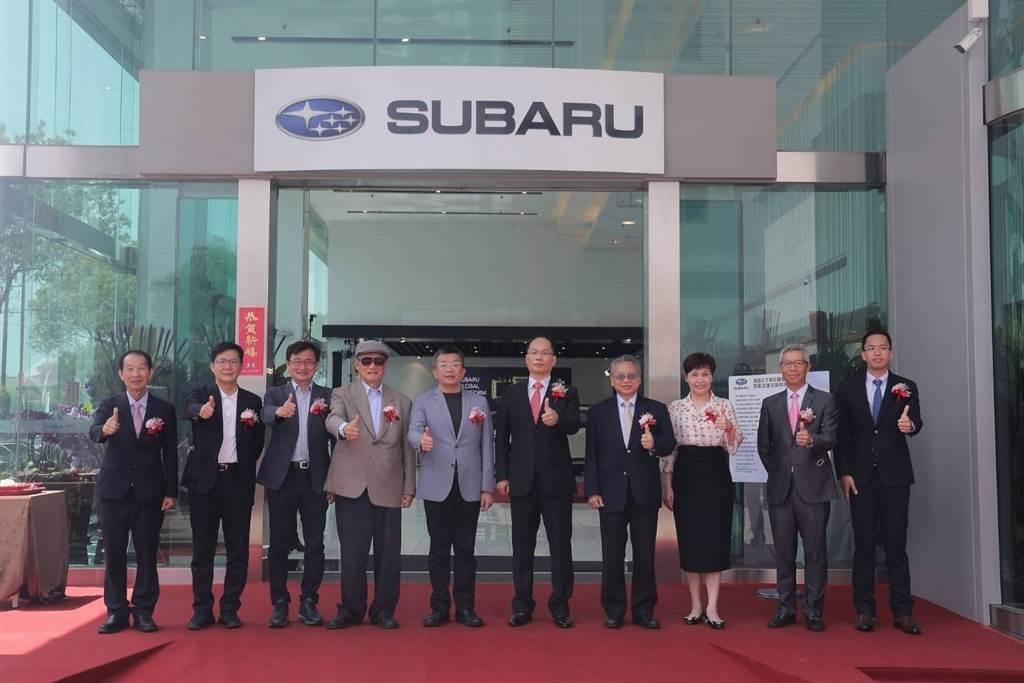 全新SUBARU台中冠慶展示暨售後服務中心正式開幕。